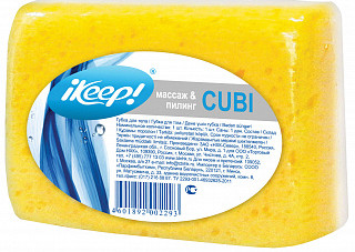 Губка для тела IKEEP! Cubi (Куби) Б0105 /48